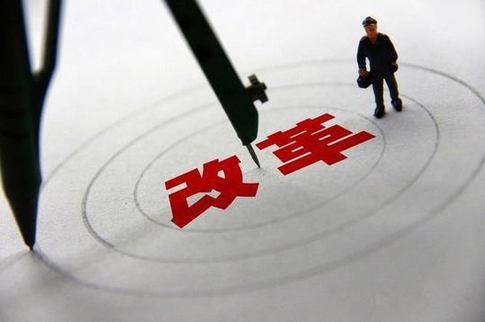 2018年下半年陕西自考毕业证书网上申办时间