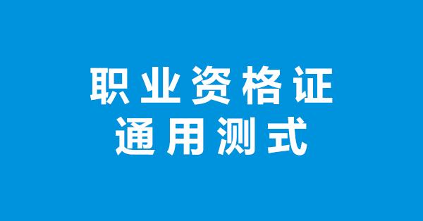 执业药师-中药学专业知识(一)(冲刺班)