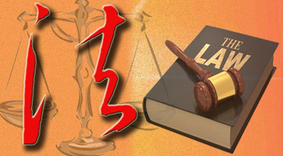 法律本科(江苏)