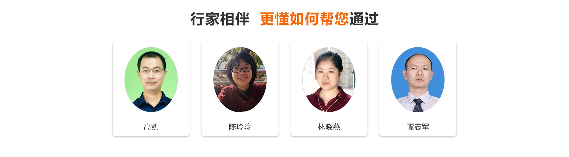 行政管理专科(成教).png