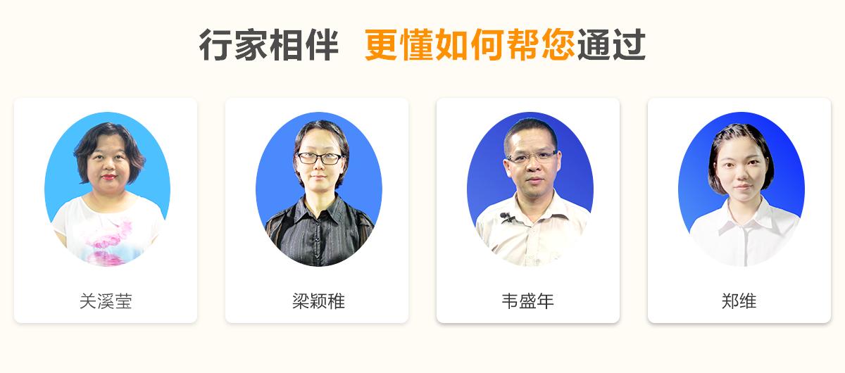 汉语言文学本科.png