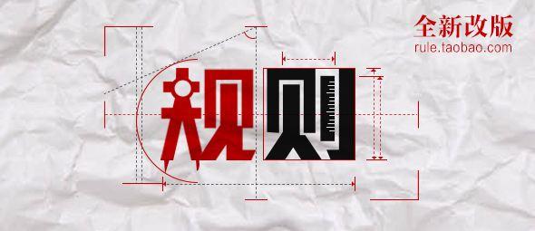 广东省高等教育自学考试考场规则(2017版)