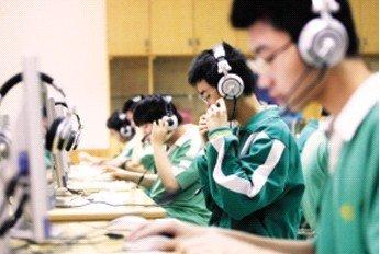 关于广东省2018年普通高考英语听说考试成绩发布有关事宜的通知