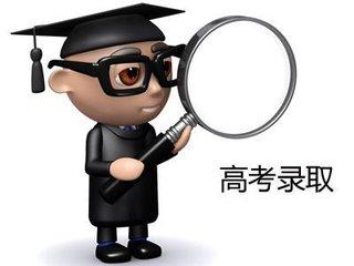 今年我省高职院校依据学考成绩招生录取工作结束