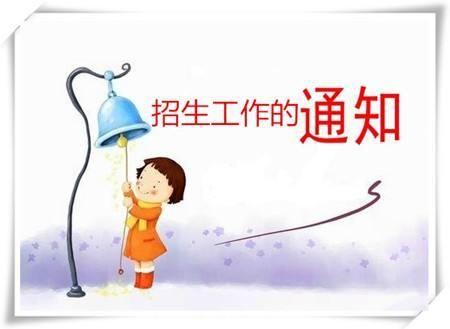 江苏省公布2018年普通高校招生计划