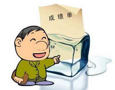南京工业大学发放首批第二课堂成绩单