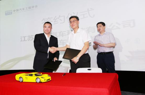 赛麟成为中国大学生方程式比赛战略合作伙伴