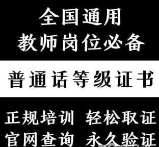 东宇在线>四川自考本科学前教育专业招生简章