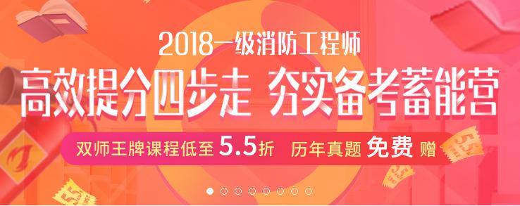 四川农业大学现代远程教育2019年招生信息