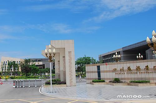 四川旅游学院成人高等学历教育招生专业
