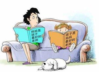 做好家庭教育离不开全社会努力