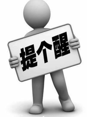 2019年广州市自学考试常规工作时间安排表
