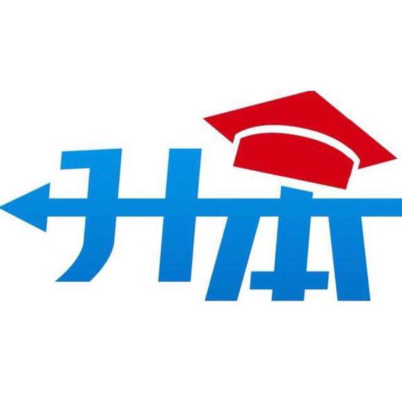 """我省2019年普通高校""""专转本""""选拔考试将于3月16日举行"""