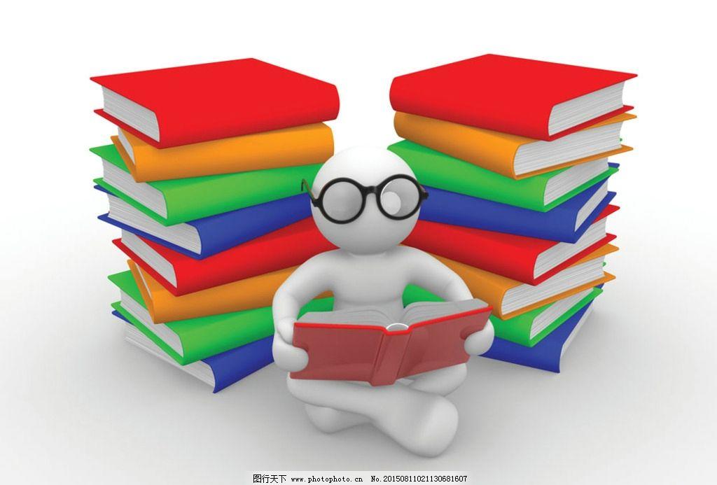 关于调整高等教育自学考试全国统考课程《管理经济学》试卷结构的通告