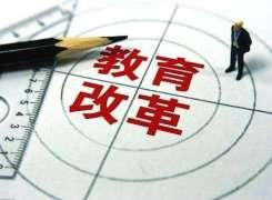 孙春兰在北京师范大学调研时强调 推动思想政治理论课改革创新 落实高校立德树人根本任务