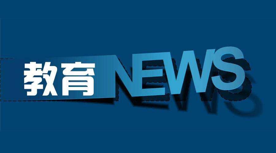 李克强对全国深化职业教育改革电视电话会议作出重要批示强调