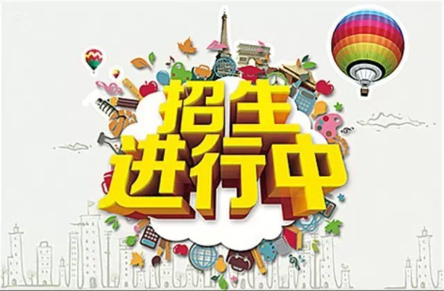 广东省2019年本科插班生招生录取工作即将开始