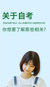 2019年福建省自学考试时间安排