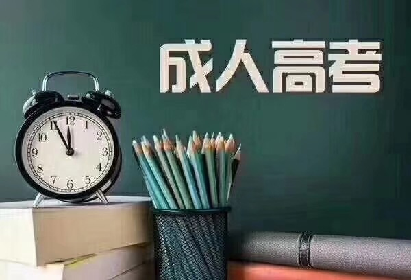 广州华南商贸职业学院招生简章