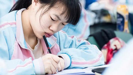 2019年办理自学考试毕业登记手续须知