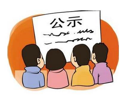 关于关闭2019年下半年全国中小学教师资格考试笔试桂林市雁山考区报名通道的公告